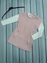 Комплект реглан+платье