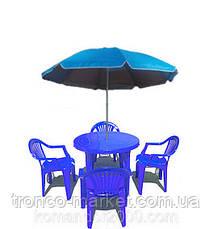 Комплект пластиковой мебели с Зонтом, фото 2