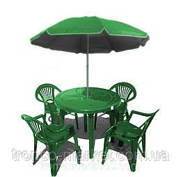 Комплект пластиковой мебели с Зонтом