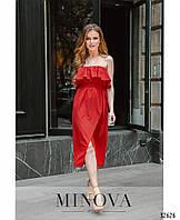 Женское нарядное платье с открытыми плечами Супер софт Размер 42 44 46 48 В наличии 6 цветов, фото 1