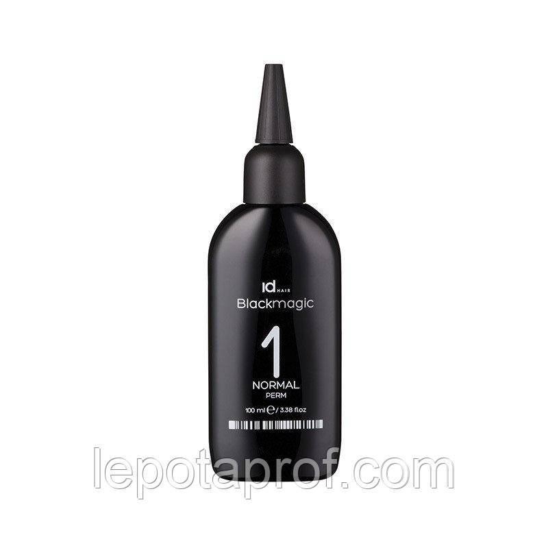 Химическая завивка CHEMISTRY для окрашенных волос IDHAIR BLACK MAGIC 1 /N 100мл