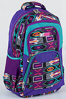 Рюкзак школьный Абстракция №4 для девочек 4, 5, 6, 7 класс, средней школы, старшие классы