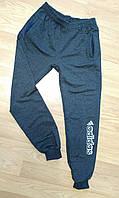 Мужские спортивные штаны на манжете Adidas