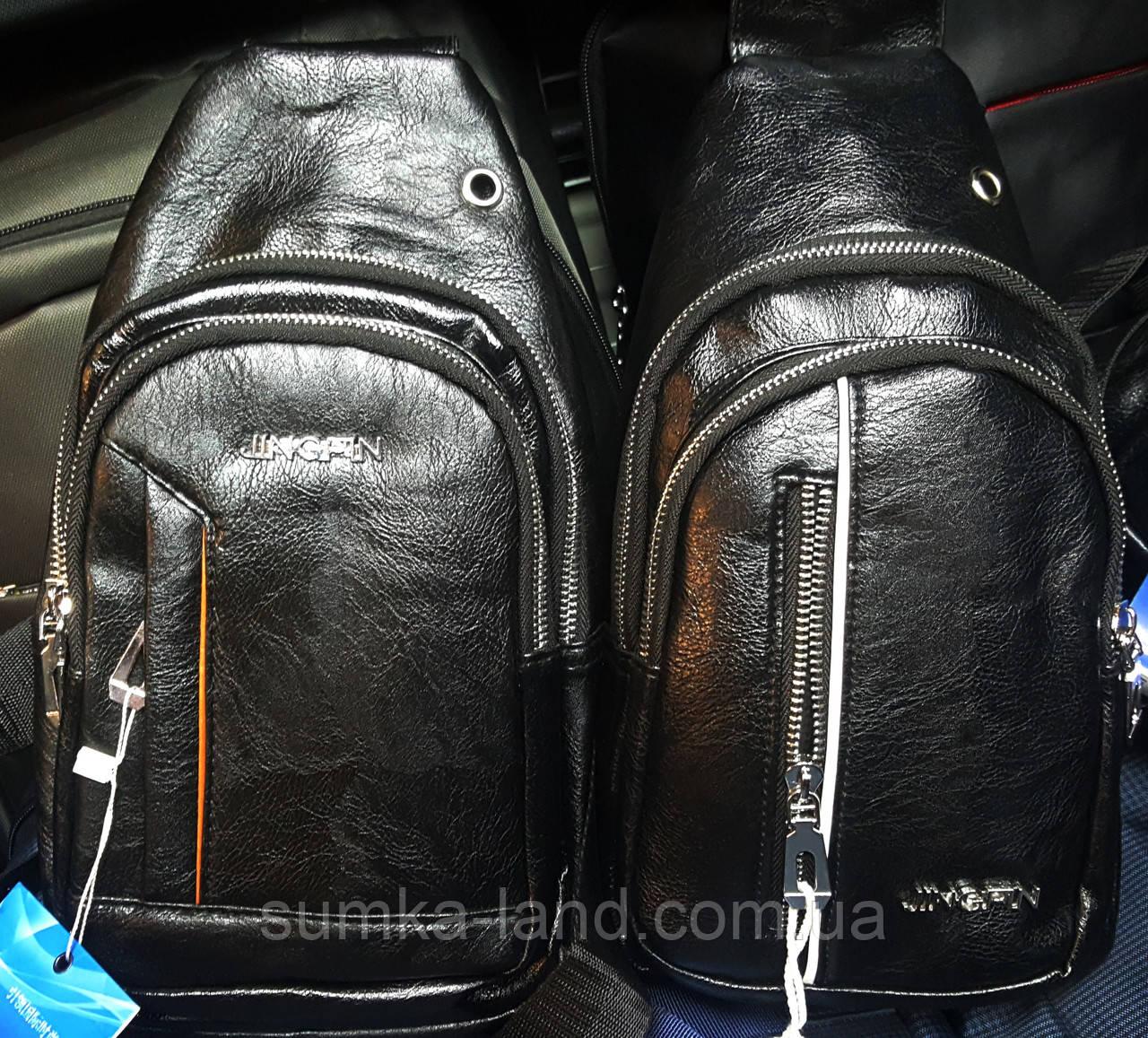 168330797bb2 Мужские барсетки из кожзама на 2 основных отделения два вида ...
