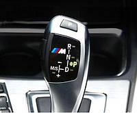 """Накладка на ручку кпп,селектор BMW """"M"""" E70,E60,F15,F16,F30,E90,E71"""