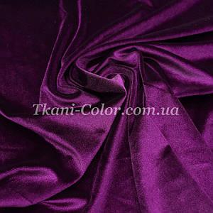 Тканина оксамит стрейч темно-фіолетовий