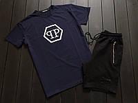 Мужской летний комплект Philipp Plein (black/white), черно-белый комплект Филип Плейн (Шорты и футболка)