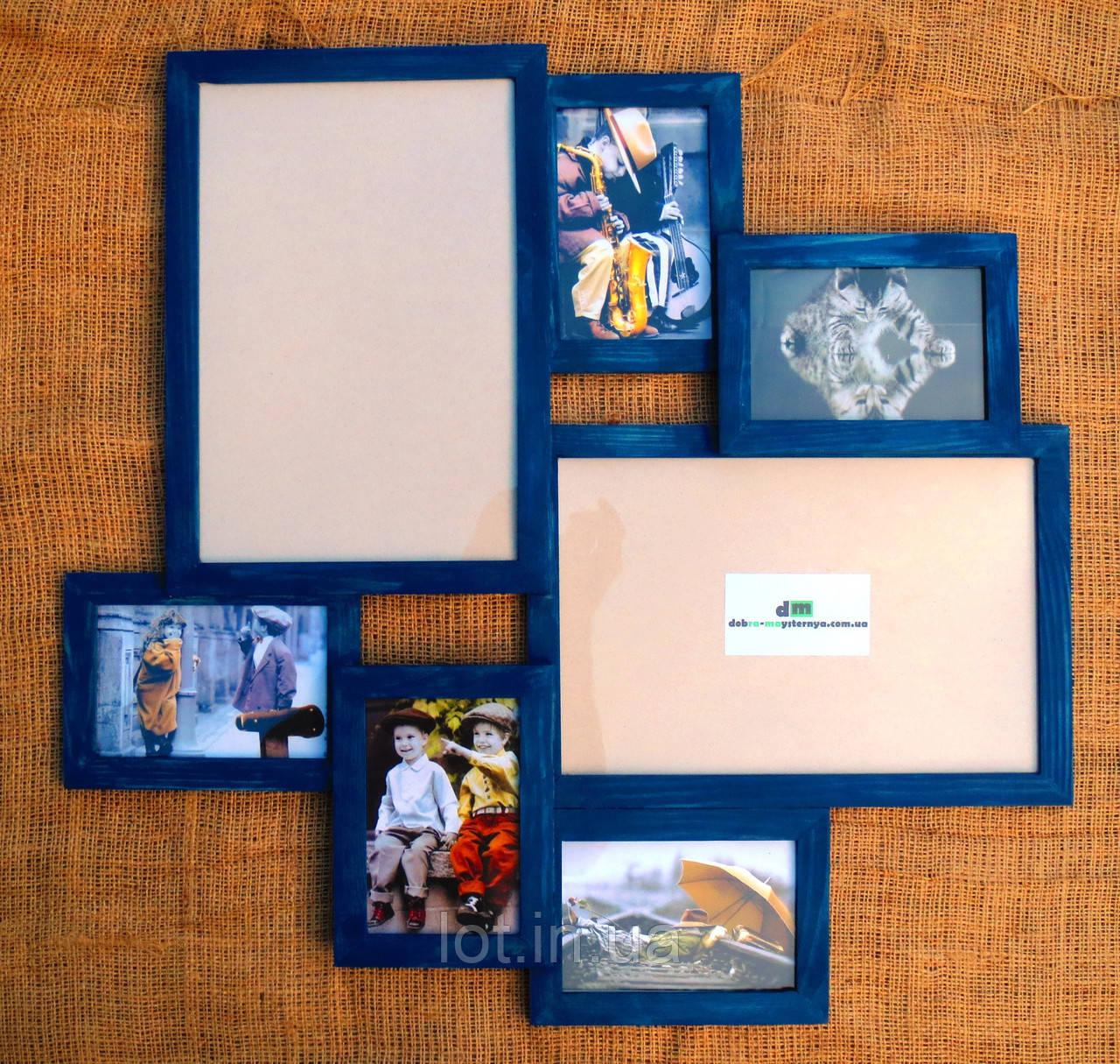 Мультирамка Lot 407 голубой, орех, белый, бесцветный, чёрный, венге, серый.