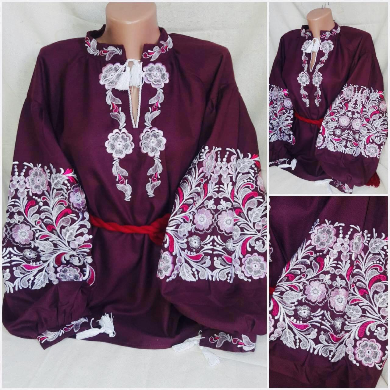 Блуза с вышивкой  на воротник стойку