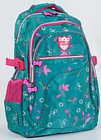 Рюкзак школьный Абстракция №5 для девочек 4, 5, 6, 7 класс, средней школы, старшие классы