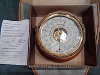 Барометр бытовой Утес, оригинал, производство Россия,Даем паспорт