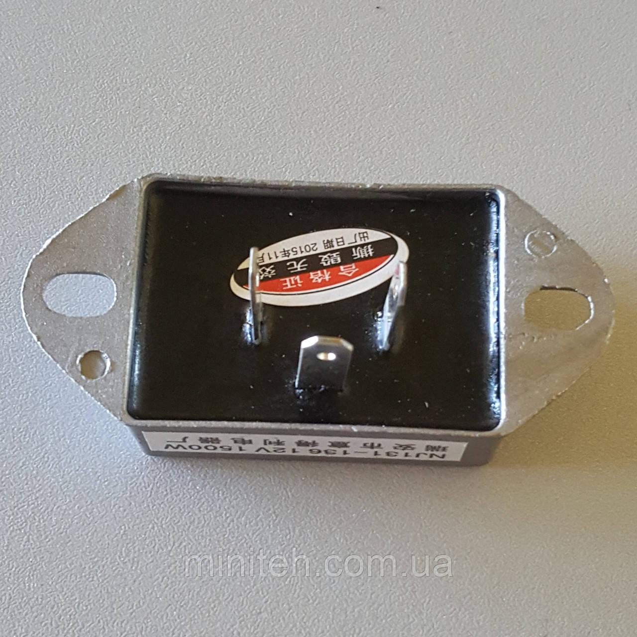 Реле зарядки NJ131-136 12V 1500W (3 конт)