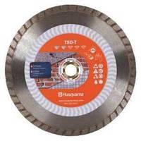 Алмазный диск Husqvarna 7- 542761420