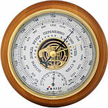 Барометр термометр бтк-сн 8, размер 21х5см,Оргинал,золотой ,даем паспорт , фото 2