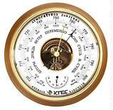 Барометр термометр бтк-сн 8, размер 21х5см,Оргинал,золотой ,даем паспорт , фото 3