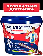 Шок хлор AquaDoctor C-60T (4 кг). Быстрый хлор. Химия для бассейнов