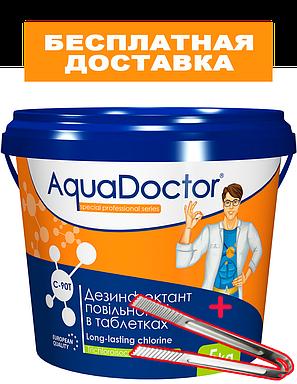 AquaDoctor C-90T (5 кг). Медленный (длительный) хлор. Химия для бассейнов, фото 2