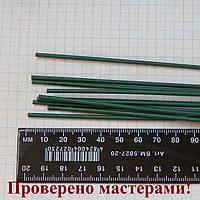 Флористическая проволока в пластике темно зеленая, 2,2 мм, 60 см, 10 шт. №11, фото 1