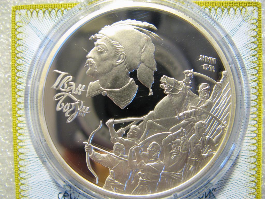 Іван Богун 2007 Банк