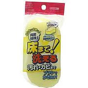 Губка для мытья ванной комнаты KOKUBO 150х75х43мм (236800)