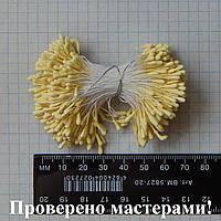Тычинки матовые желтые двухсторонние пучок 450 ниток (900 тычинок)