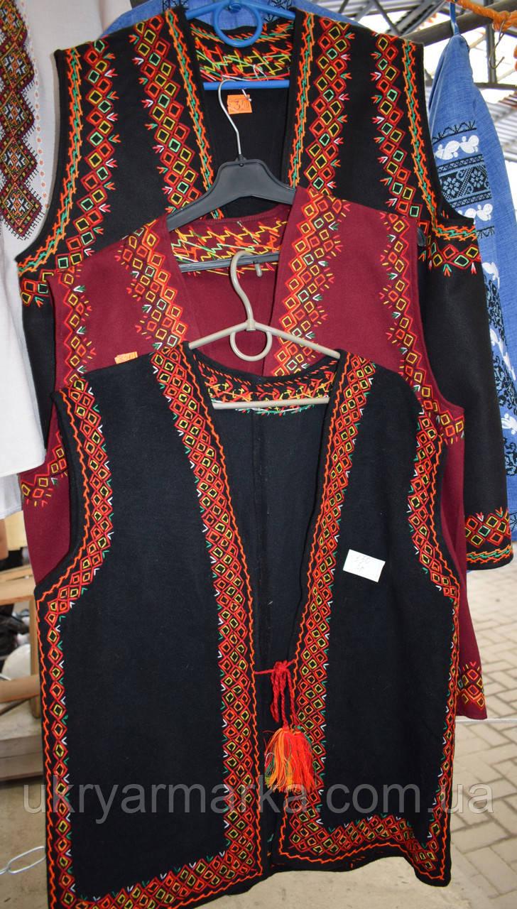 "Кептар ""Гуцульський"""