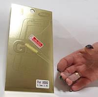 Купить защитное стекло для смартфона Samsung Galaxy i8262  9H