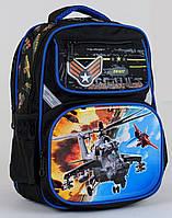 Рюкзак школьный ортопедический для мальчиков 1, 2 класс, портфель, ранец Вертолет. Черно-синий