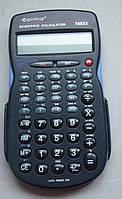 "Калькулятор ""Optima"" інж.  8+2роз. 56функ. O75523"