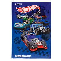 """Щоденник шкіл.""""Kite"""" тв.обкл. Hot Wheels HW19-262-2"""
