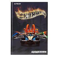 """Щоденник шкіл.""""Kite"""" тв.обкл. Hot Wheels HW19-262-3"""