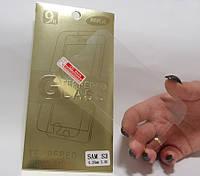 Купить защитное стекло для смартфона Samsung Galaxy S3 GT-I9300   9H