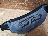 Сумка на пояс off-white спортивні барсетки сумка жіночий і чоловічий поясні сумки тільки оптом, фото 3