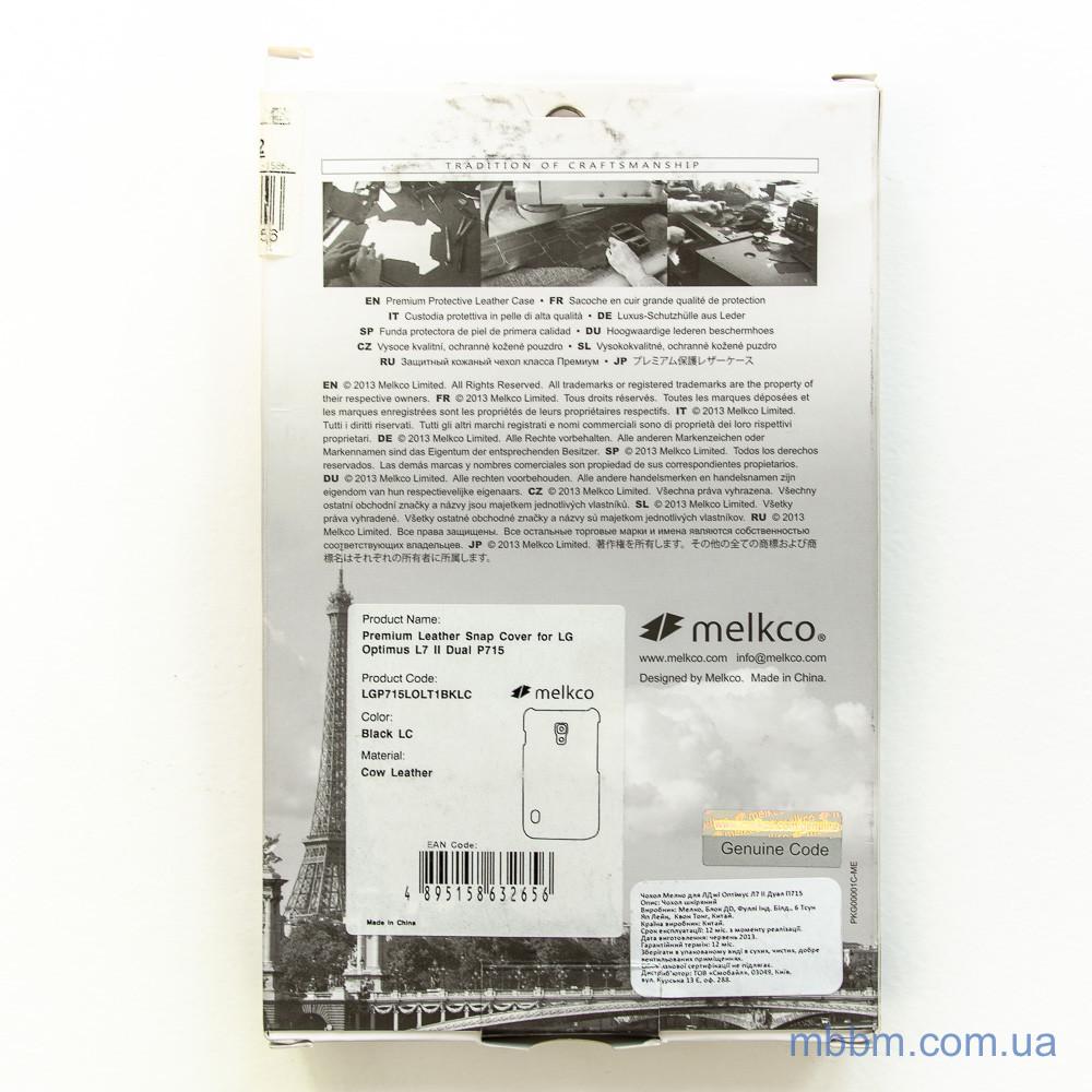 Чехол Melkco Snap Cover LG L7 2 Dual P715 black Для телефона