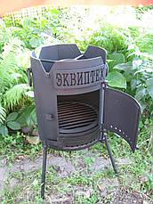 """Печь """"Казанница"""" 30 литров., фото 2"""