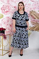 Платье Виктория крупный цветок