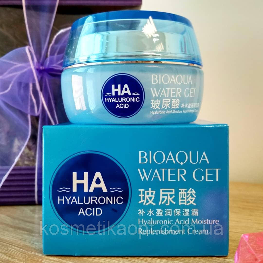 Крем для лица BioAqua Water Get Hyaluronic Acid Cream с гиалуроновой кислотой, 50 г