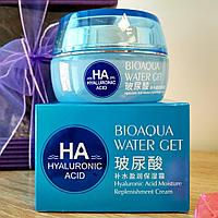 Крем для лица BioAqua Water Get Hyaluronic Acid Cream с гиалуроновой кислотой, 50 г, фото 1