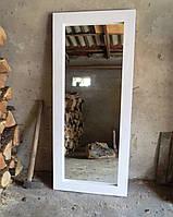 """Зеркало напольное  """"Порто"""" 170х70х4см,  выбеленное (любой размер),  дерево"""