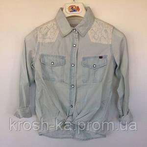 Рубашка для девочки Tiffosi Португалия голубой 5705