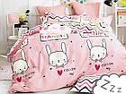 Комплект постельного белья Хлопковый Сатин NR A1135 Collection World 0524 Розовый, фото 2