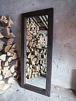 """Зеркало напольное """"Порто"""" 170х75х4см,  состаренное, брошированное, (любой размер),  дерево"""