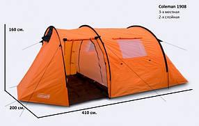 Туристическая палатка 3-х местная. 2-х слойная.Coleman 1908 Тамбур