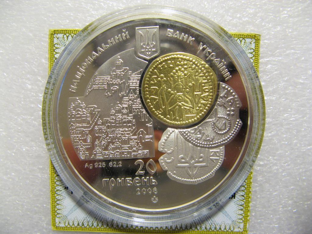 Тисячоліття Монетного Карбування 2008 Банк