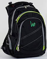 Рюкзак школьный для мальчиков 4, 5, 6, 7 класс, ортопедический, средняя школа