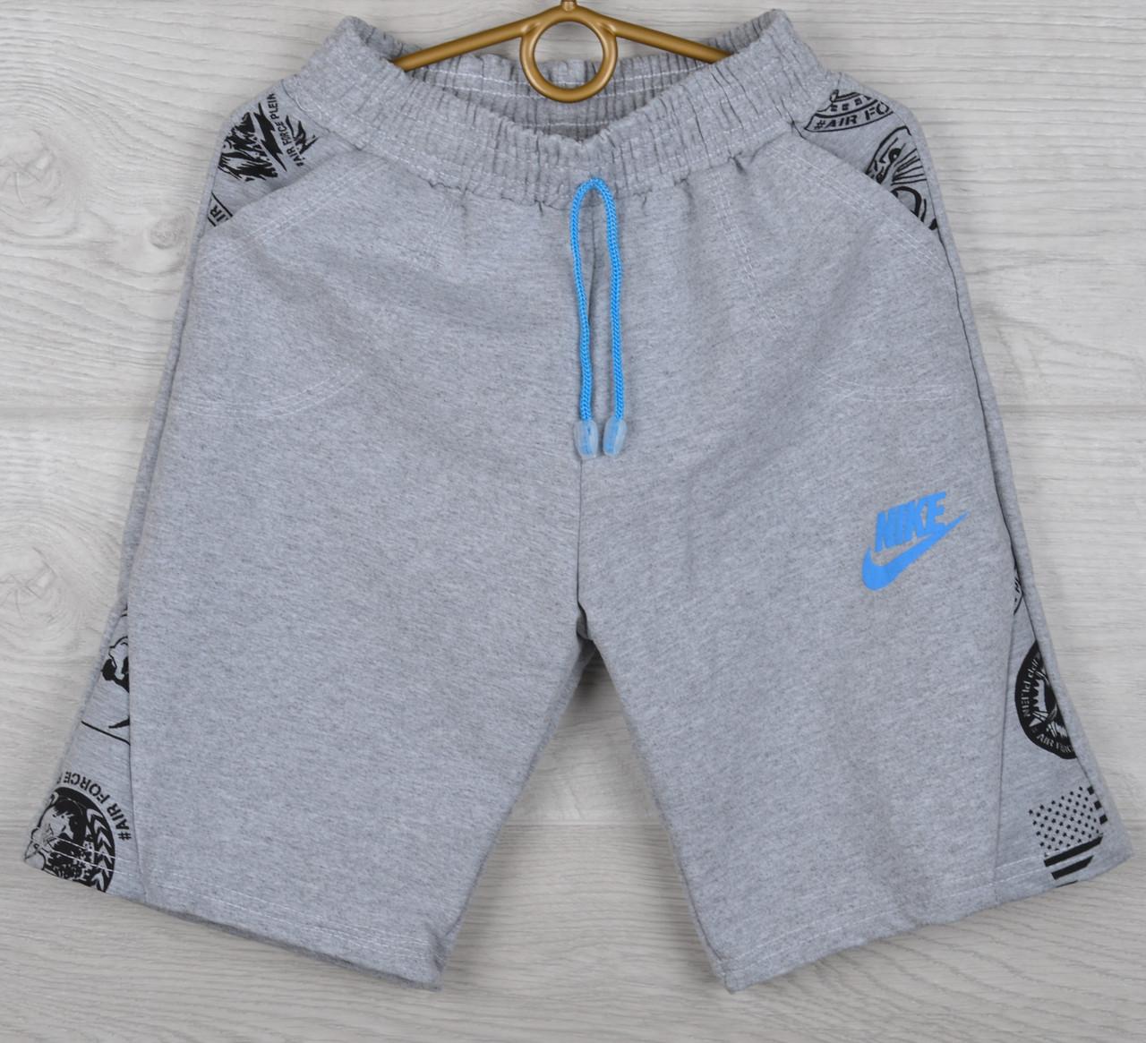 """Шорты подростковые трикотажные """"Nike реплика"""". Размеры 40-42-44-46-48 (10-14 лет). Светло-серый. Оптом."""