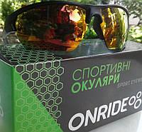 Очки Onride Spok поляризационные черные