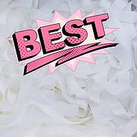 Бумага для Бумажного Шоу Белые Премиум, фото 1