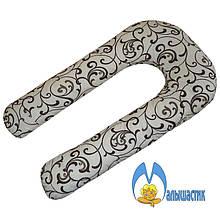 U-образная подушка для беременных (разные расцветки)