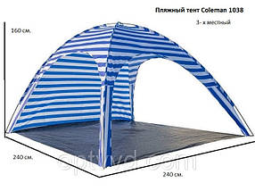 Тент пляжный Coleman 1038. Размер 240*240 см. высота 160 см